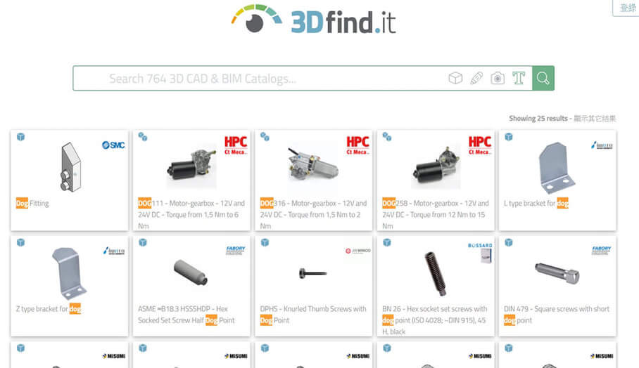 新的3D模型搜索平台3Dfind.it