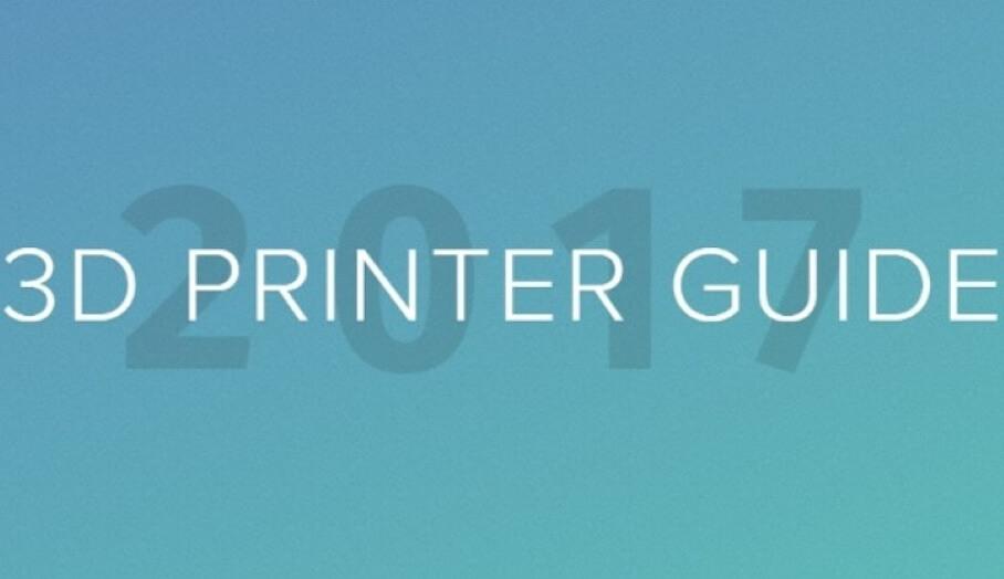 最新3d printer 2017推介指南