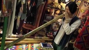 重新打造 - 古老樂器 Didgeridoo