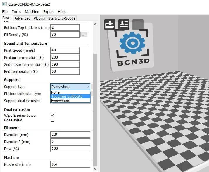 怎樣在3D打印軟件中作設定去打印懸空(overhang)部分