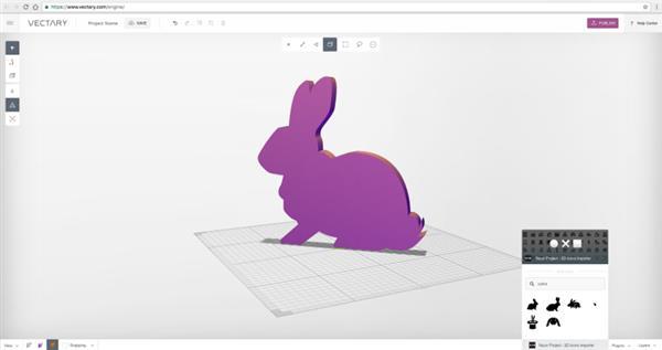 讓你快速製作3D打印圖案的新雲端3D建模平台功能