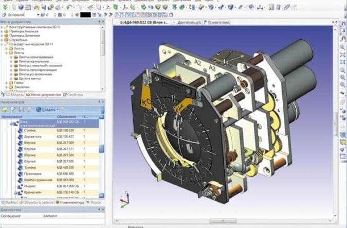 可以畫工程的3D模型軟件有哪幾種呢?7